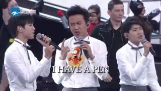 【花絮】邓超TFBOYS魔性尬舞PPAP 《王牌对王牌2》第2期 20170129 [浙江卫视官方HD] 王源 王祖蓝 宋茜