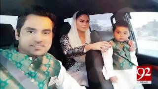 Asad Khatak reconciles with Veena Malik after divorce 14-03-2017 - 92NewsHDPlus