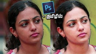 Easy way to change skin colour from dark to light in Photoshop - Tamil Tutorial