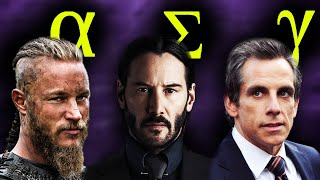 5 MALE PERSONALITY TYPES - Which One Are You? (Alpha, Beta, Omega, Gamma, Sigma)