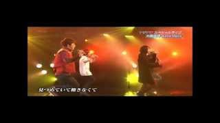 大国男児 - Love Days