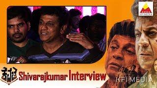 Shivarajkumar Kavacha Movie Interview | Teaser Launch | Kannada New Movie 2018