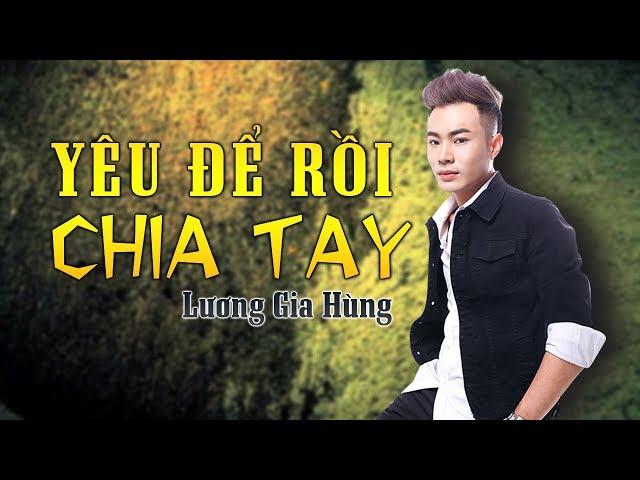 Yêu Để Rồi Chia Tay - Lương Gia Hùng [Audio Lyrics]