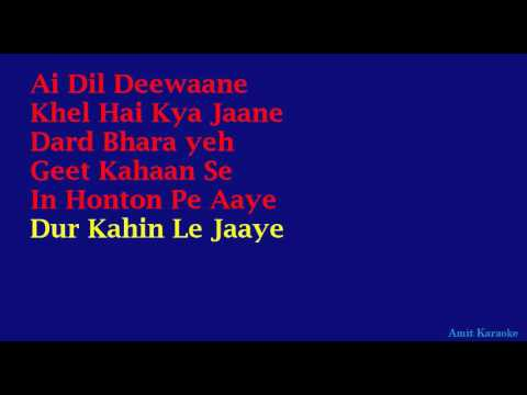 Mere NainaKishore Kumar Hindi Full Karaoke with Lyrics