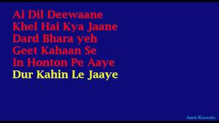 Mere Naina Kishore Kumar Hindi Full Karaoke with Lyrics