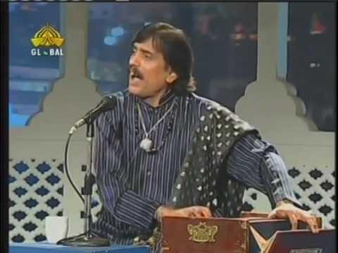 Pul Jaan Eh Sab Ghum