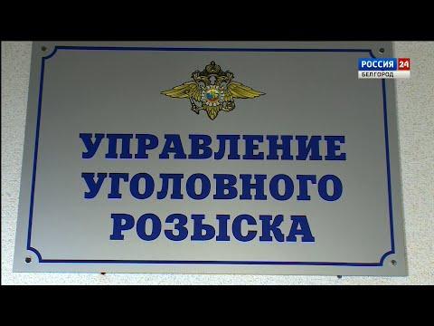 Уголовному розыску России - 101 год. Специальный репортаж Евгении Ларьковой
