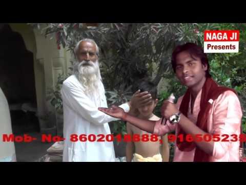 Nagaji Bhajan, Naga Ji Kripa Main Chahu , Singer Mohammad Arif 1