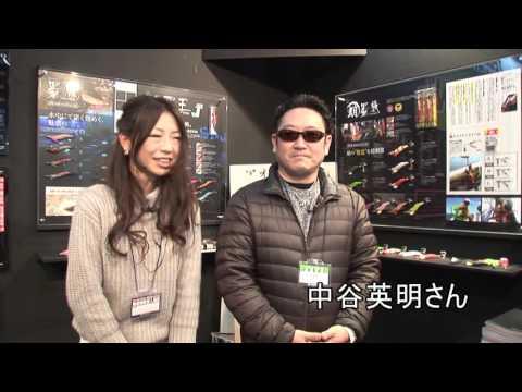 フィッシングショー大阪2016前編 (2016年2月27日放送)
