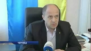 видео Новости Буковины