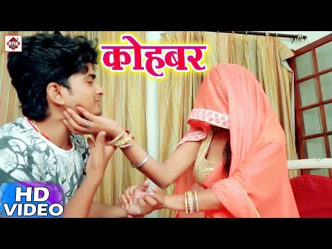 HD- 2017 का सबसे हिट गाना || Maugi Kariya Milal Na || Manoj Raj || Bhojpuri Hit Video Songs