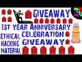ETHICAL HACKING MATERIALS *SPECIAL GIVEAWAY* [1ST YEAR CELEBRATION] - BEST TAMIL TUTORIALS