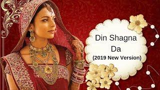 din shagna da | New Version | 2019 Bride Entry Song | Indian Wedding Song