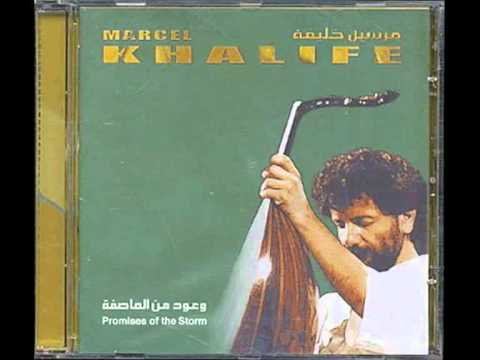 Marcel Khalife - Rita (miriam)