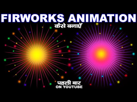 Fireworks Animation कैसे बनाए | How To Create Firework Animation In Photoshop