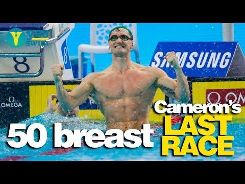 Men's 50 breatstroke final Hangzhou - CAMERON VAN DER BURGH LAST RACE