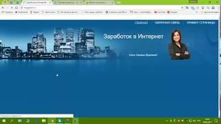 видео WordPress шаблоны для бизнеса