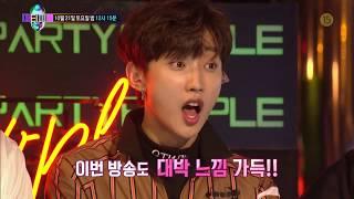 SBS  - 21일(토) 예고