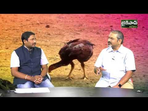 కోళ్ల పరిశ్రమలో ఒడిదుడుకులు | Poultry Farming | Suresh Rayudu Tips | Jaikisan News Telangana AP