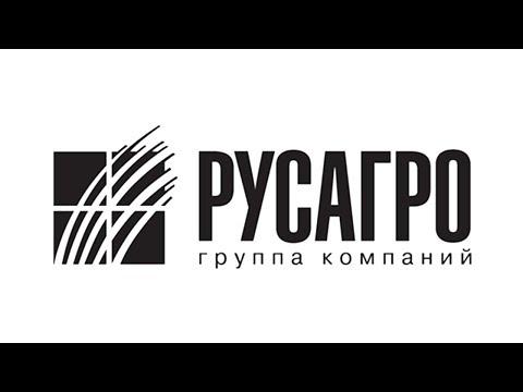 РУСАГРО   Производство сельскохозяйственной продукции, Сельскохозяйственные предприятия