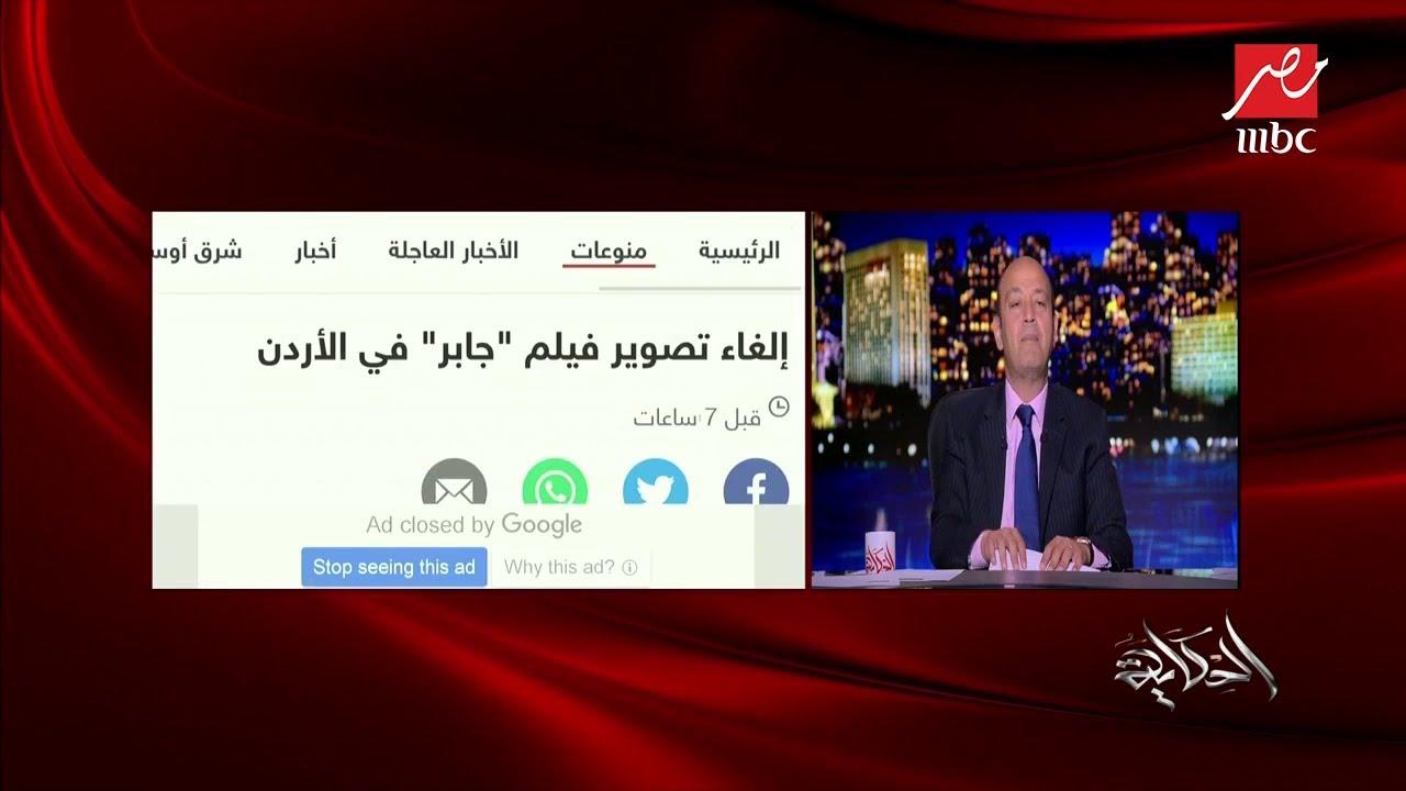 الفنان الأردني علي عليان يتحدث عن إنسحابه من فيلم
