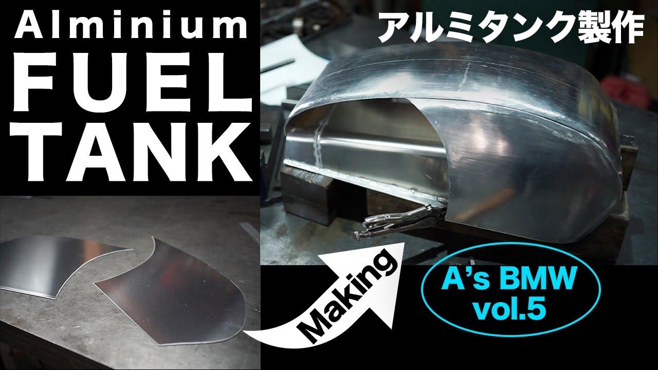 [A's BMW vol.5]  Aluminum fuel tank making process.アルミタンクの製作 BMW R100RS
