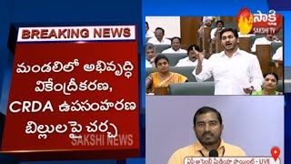 AP Assembly LIVE - Day 3 Session Begins in Amaravati - Sakshi TV