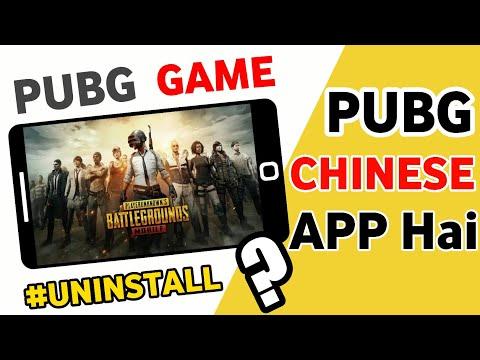 is-pubg-mobile-a-chinese-app-?-||-asli-sach-janiye-😳😳😳-||-#uninstallchineseapp