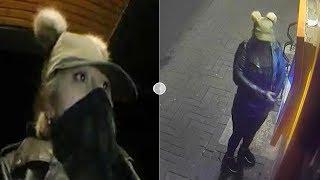 Opsporing Verzocht gemist? Pinpasfraude in Utrecht