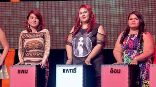 Take Me Out Thailand S8 ep.21 เนย์-เคน 4/4 (22 ส.ค. 58)