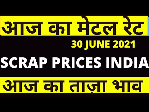 30 June 2021 आज का मेटल रेट   Scrap Prices India   Scrape Rates India    Aaj Ka Metal Price   Copper