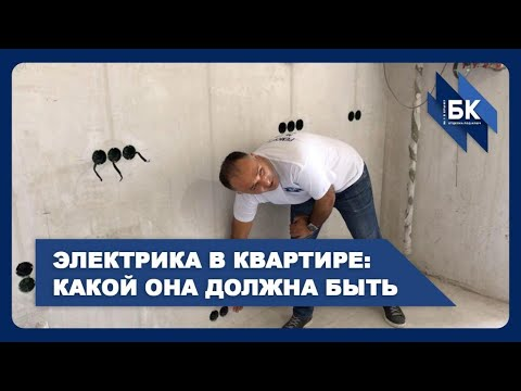 Электромонтаж в двухкомнатной квартире. Подробности от эксперта. Ремонт квартир в Севастополе.