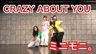 関西ハロプロ研究会ダンス部です。 踊ってみたを中心にすることを目的と...