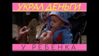 #10 Малкольм в центре внимания - подборка смешных моментов из сериала // УКРАЛ У РЕБЕНКА