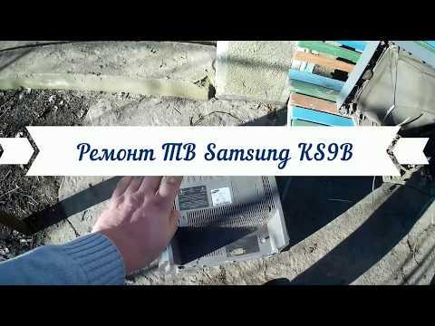 Ремонт ТВ Samsung CS-21K5MH5S/NWT KS9B