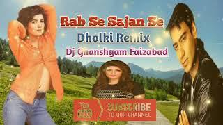 Rab Se Sajan Se Dholki Remix Dj Ghanshyam Faizabad