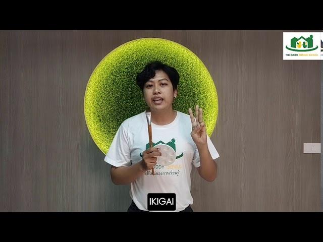The Buddy Genius Educator: Teacher Nay