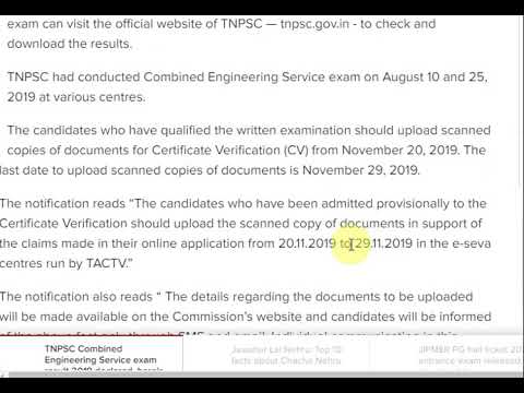 TNPSC CESE AE Result 2019 out, Download TNPSC Combined Engineering Servi...