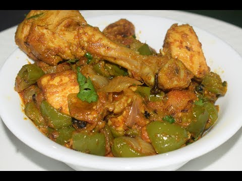 How To Make Capsicum Chicken | Delicious Recipe | By Tasty Kitchen Point