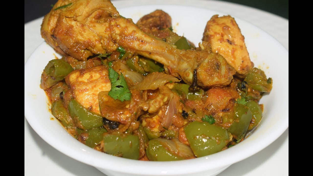 How to make Capsicum Chicken | Delicious Recipe | By Tasty Kitchen ...