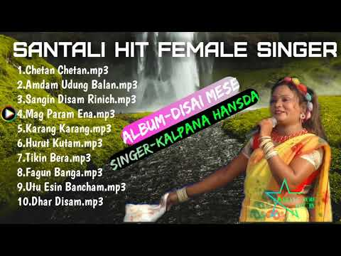 Santali Video Song - Kalpana Hansda - Collection 2