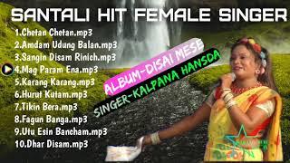 Kolpana Hansda Super Hits Song // Album Disai Mese // Santali Hits Song 2019