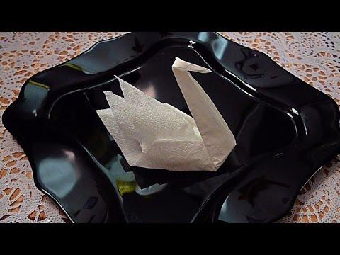 Как красиво сложить салфетку! Лебедь!  How beautiful   folded napkin Swan!