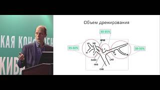 Возможности эндоскопических методов дренирования желчных и панкреатических протоков при желтухе