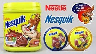 Nestle Nesquik [Светящийся Йо-Йо в подарок]