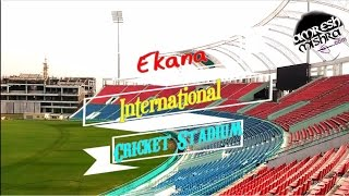 Lucknow international cricket stadium  live