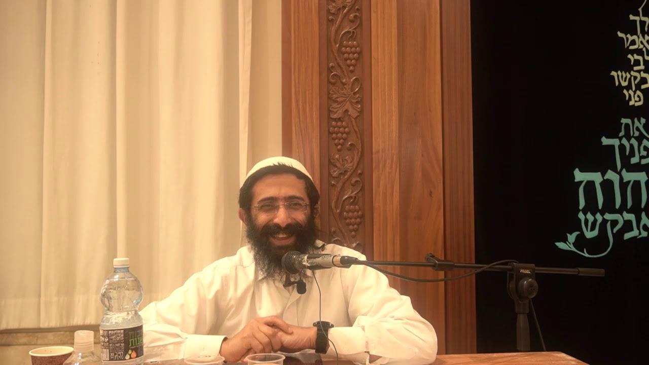 הרב ראובן ששון | הכנה לשבועות | א' סיון