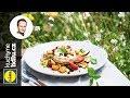 Cuketové hranolky s krůtím masem a ořechy - Marcel Ihnačák - RECEPTY KUCHYNĚ LIDLU