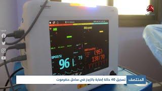 تسجيل 40 حالة إصابة بالإيدز في ساحل حضرموت