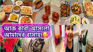 ржЬржоржЬржорж╛ржЯ ржЦрж╛ржУржпрж╝рж╛ ржжрж╛ржУржпрж╝рж╛ ржЖрж░ ржЖржбрзНржбрж╛ЁЯе░ |Quality Time With Friends and Family |Bangladeshi American Vlogger